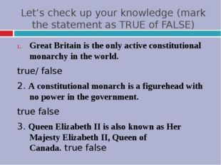 Let's check up your knowledge (mark the statement as TRUE of FALSE) Great Bri