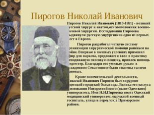 Кошка Пётр Маркович 25 февраля 1882 года – родился Петр Маркович Кошка, матро