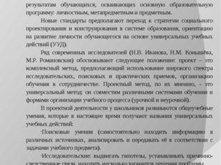 Проект «Моя малая Родина» (Педсовет 9.11.2012г., 1 класс) Учитель: Грязева Л.