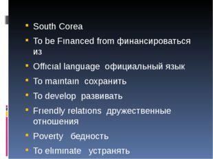 South Corea To be Fınanced from финансироваться из Offıcıal language официал