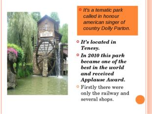 It's located in Tenesy. In 2010 this park became one of the best in the world