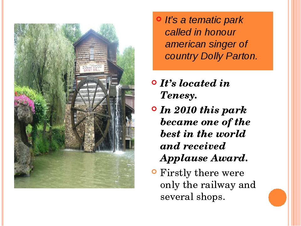 It's located in Tenesy. In 2010 this park became one of the best in the world...