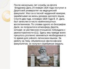 После нескольких лет службы нафлотеВладимир Даль 20 января 1826 года поступ