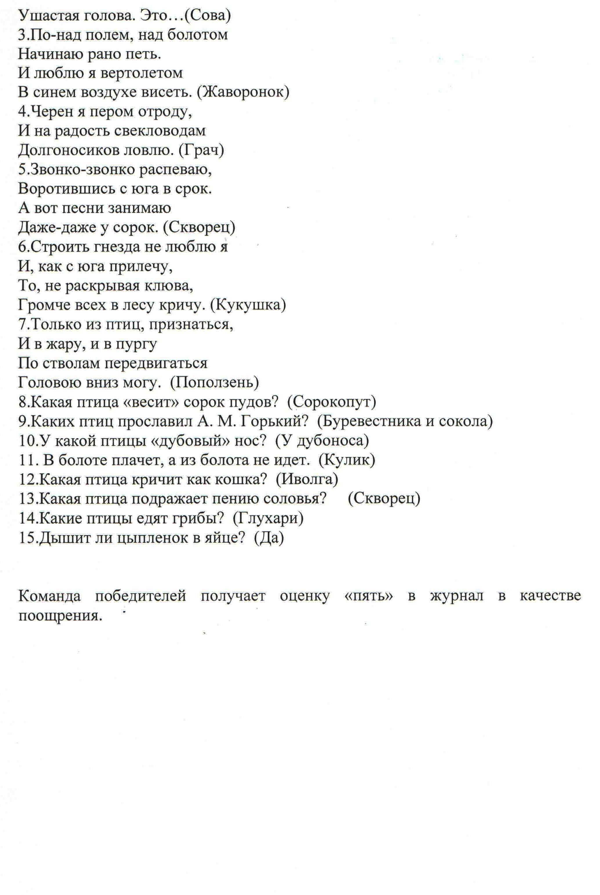hello_html_m2f3d196f.jpg