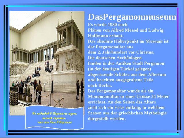 DasPergamonmuseum Es wurde 1930 nach Plänen von Alfred Messel und Ludwig Hoff...