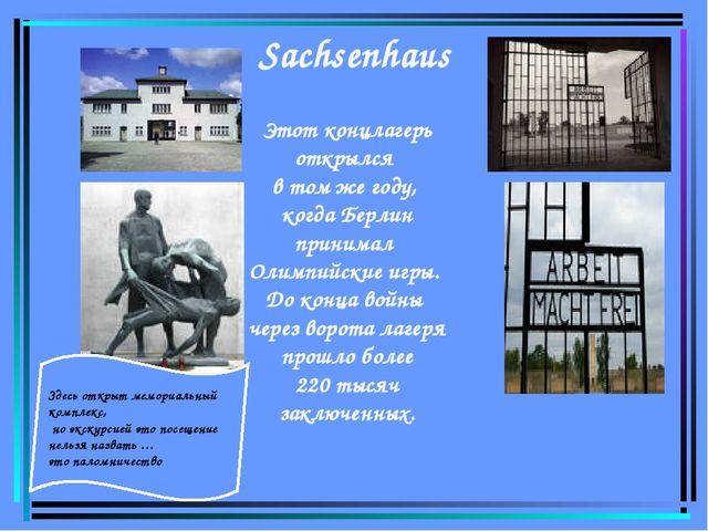 Sachsenhaus Этот концлагерь открылся в том же году, когда Берлин принимал Оли...