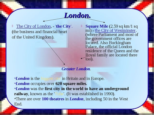 The City of London, - 'the City'. (the business and financial heart of the Un...