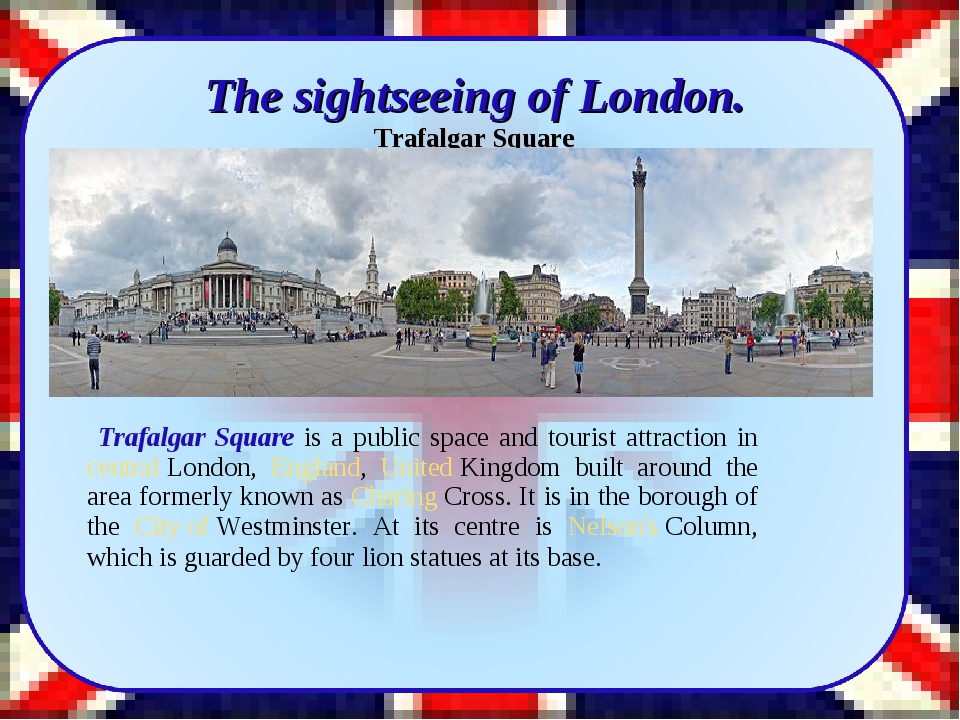 The sightseeing of London. Trafalgar Square