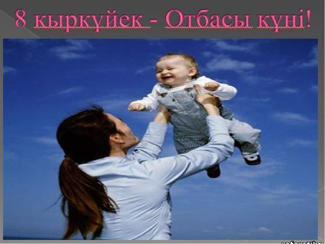 www.ZHARAR.com Ашық сабақтар