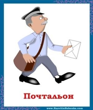 hello_html_m57b29b47.jpg