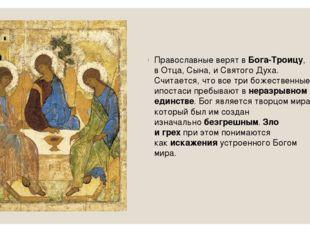 Православные верят вБога-Троицу, вОтца, Сына, иСвятого Духа. Считается, чт