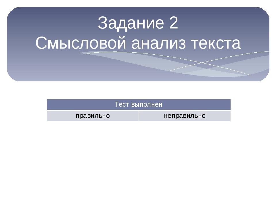 Выполни тест на сайте «Решу ОГЭ» 596857. Номер теста вставляй в строку «Вари...