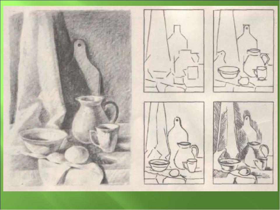 Натюрморт с поэтапное рисование
