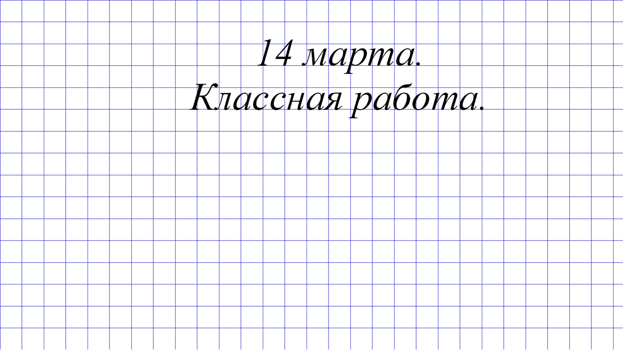 hello_html_m152d594d.png