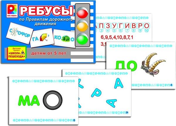 hello_html_m3cc1a548.jpg