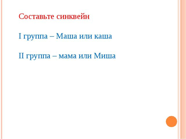 hello_html_m15a74e45.jpg