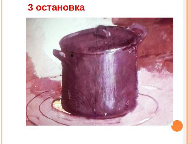 hello_html_m4dae40b9.jpg