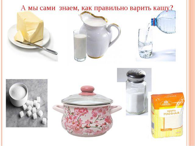 hello_html_m511b7290.jpg
