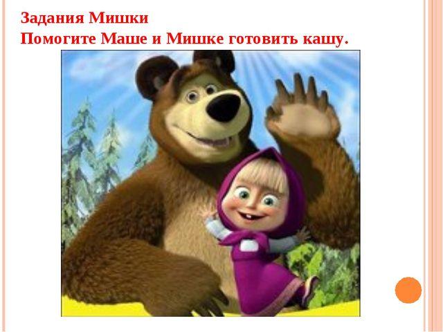 hello_html_m6a5a004c.jpg