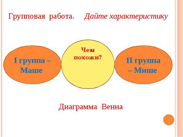 hello_html_m7db27fe2.jpg