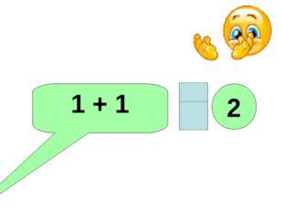 1 + 1 2