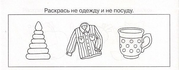 hello_html_648422fb.jpg