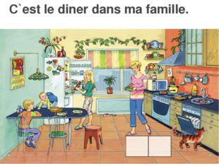 C`est le diner dans ma famille.