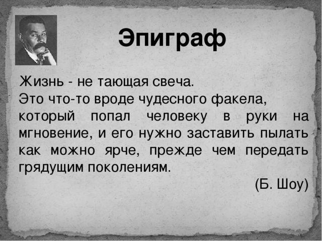 temu-kak-sochinenie-m-gorkogo-legenda-o-danko-prezentatsiya