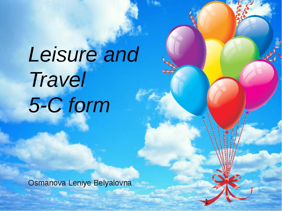 Leisure and Travel 5-C form Osmanova Leniye Belyalovna