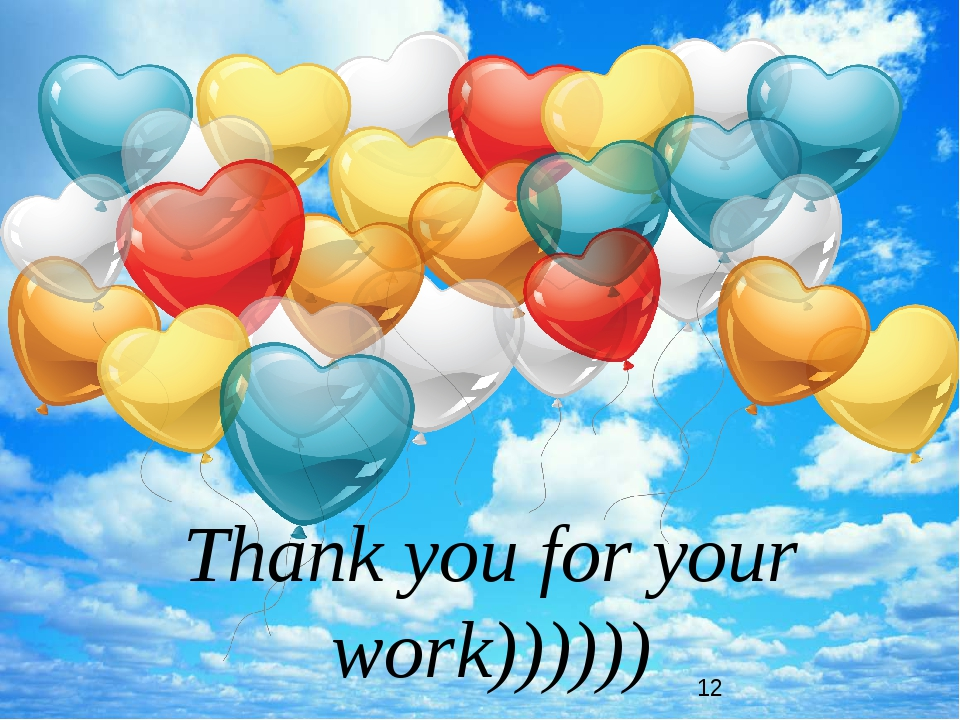 Thank you for your work))))))