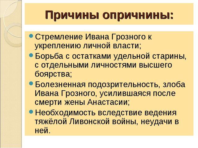 Какие были экономические итоги опричнины для развития россии