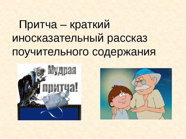 szhatoe-izlozhenie-e-a-permyak-pero-i-chernilnitsa