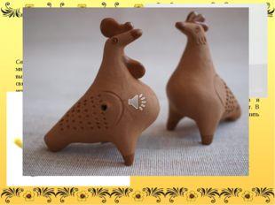 Свистулька Свистулька - духовой инструмент из глины или фарфора. Получили рас