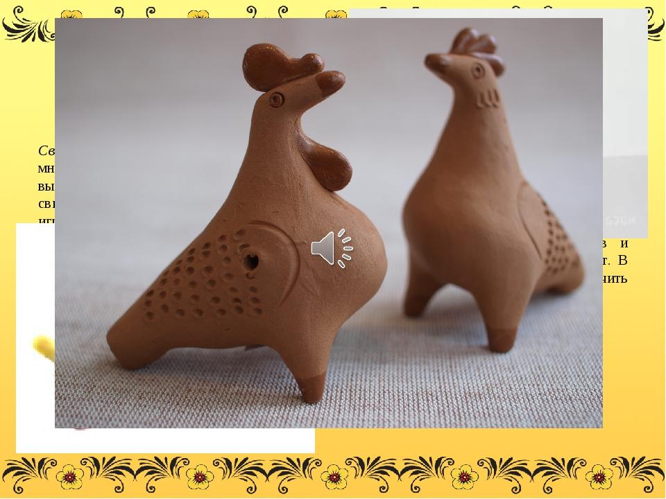 Свистулька Свистулька - духовой инструмент из глины или фарфора. Получили рас...