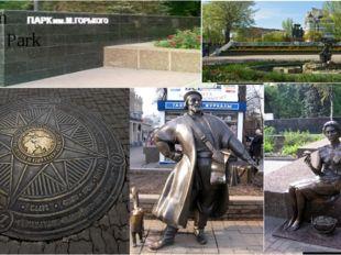 Maxim Gorky Park