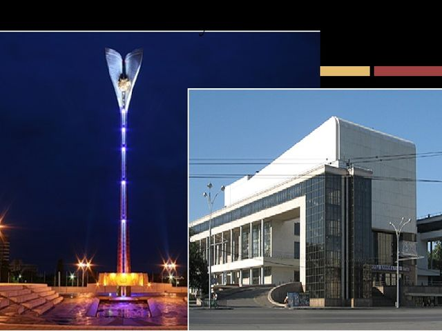 The Stele and the Gorky Theatre