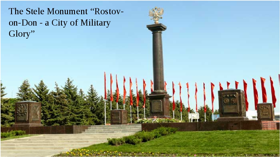 "The Stele Monument ""Rostov-on-Don - a City of Military Glory"""