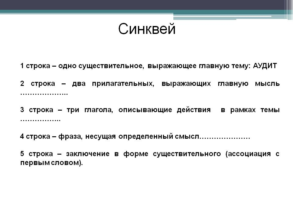 hello_html_m90bebe1.jpg