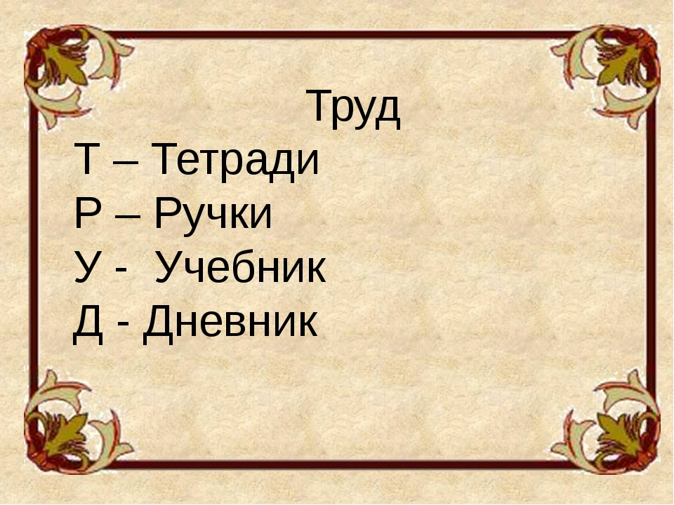 Орден Александра Невского учрежден Указом Президиума Верховного Совета СССР о...