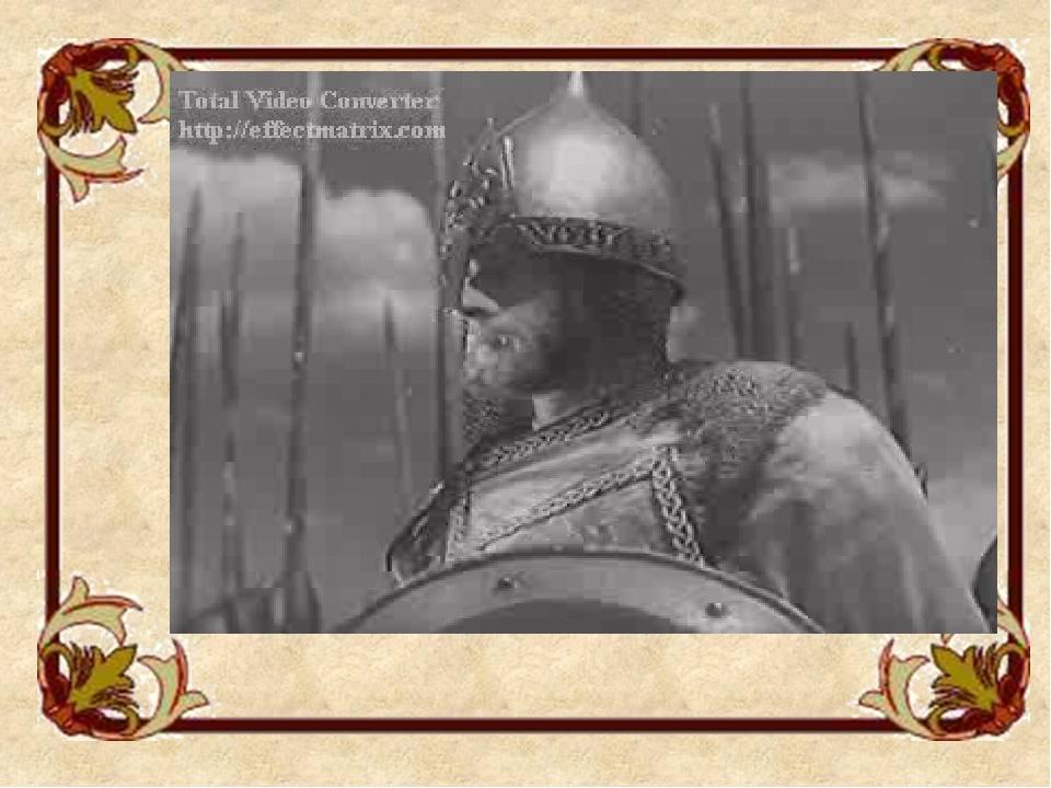 Историческое значение битвы на Чудском озере Немецкие и шведские рыцари были...