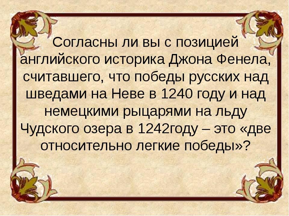 Для Руси это были не «легкие победы»,так как в результате их оказались неприс...