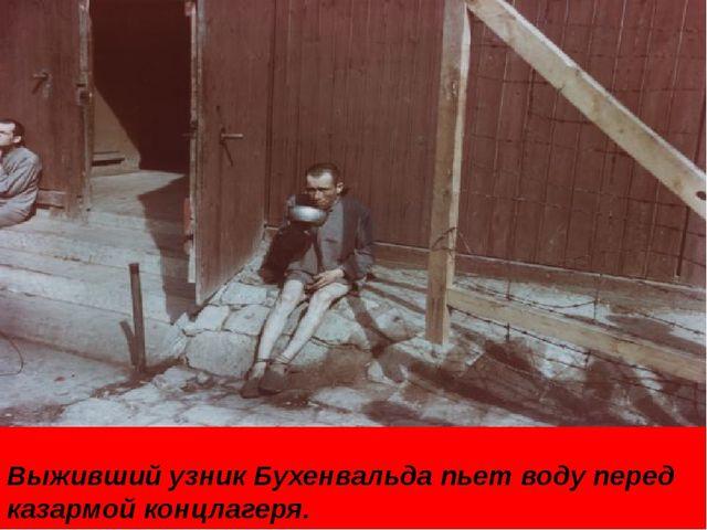 Выживший узник Бухенвальда пьет воду перед казармой концлагеря.