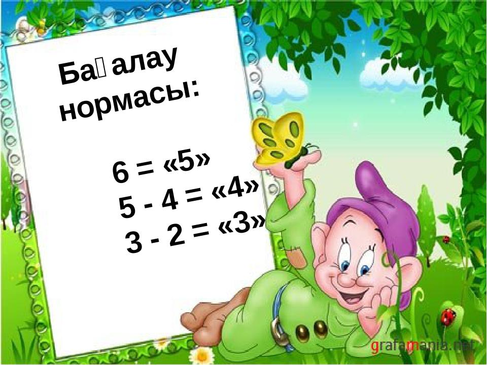 Ғ У Л А А А Б