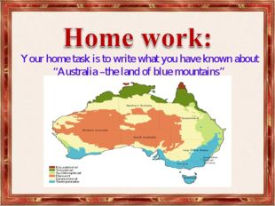 """Your home task is to write what you have known about """"Australia –the land of"""
