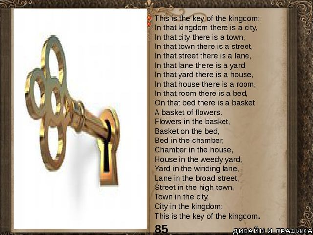 This is the key of the kingdom: In that kingdom there is a city, In that city...