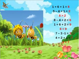 1 + 6 + 1 = 8 5 – 4 + 1 = 2 8 > 2 8 – 4 + 2 = 6 1 + 6 + 2 = 9 6 < 9 7 – 3 -1
