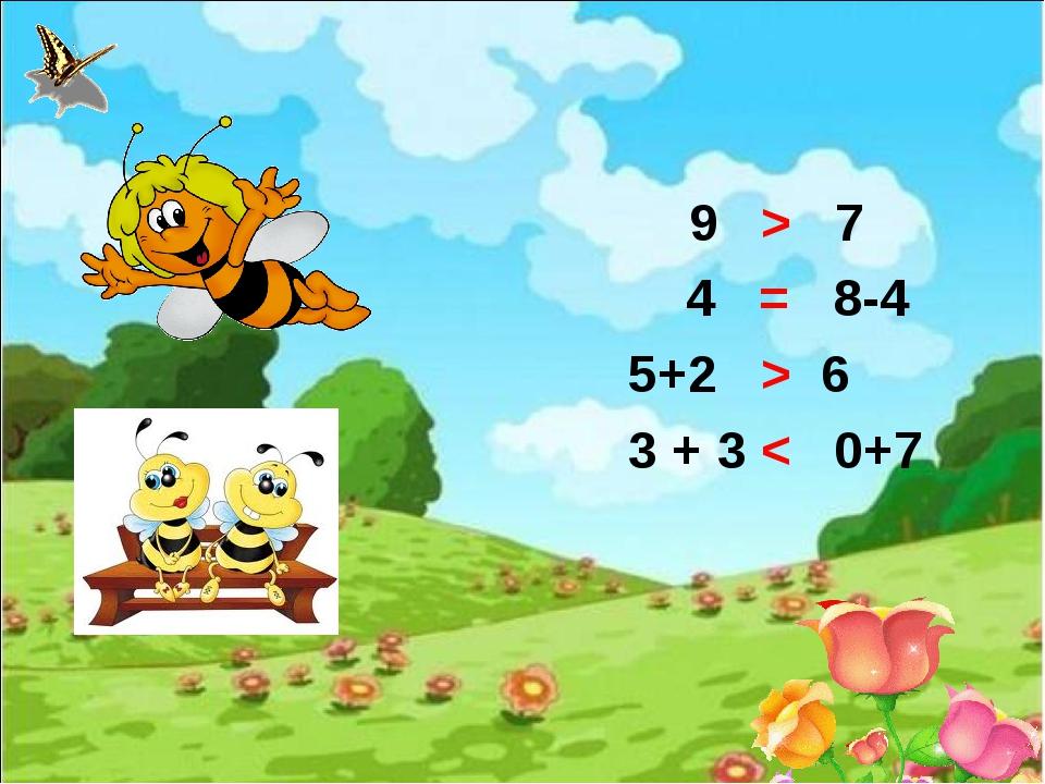 9 > 7 4 = 8-4 5+2 > 6 3 + 3 < 0+7