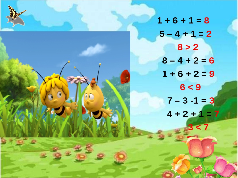 1 + 6 + 1 = 8 5 – 4 + 1 = 2 8 > 2 8 – 4 + 2 = 6 1 + 6 + 2 = 9 6 < 9 7 – 3 -1...