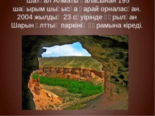 Шатқал Алматы қаласынан 195 шақырым шығысқа қарай орналасқан. 2004 жылдың 23