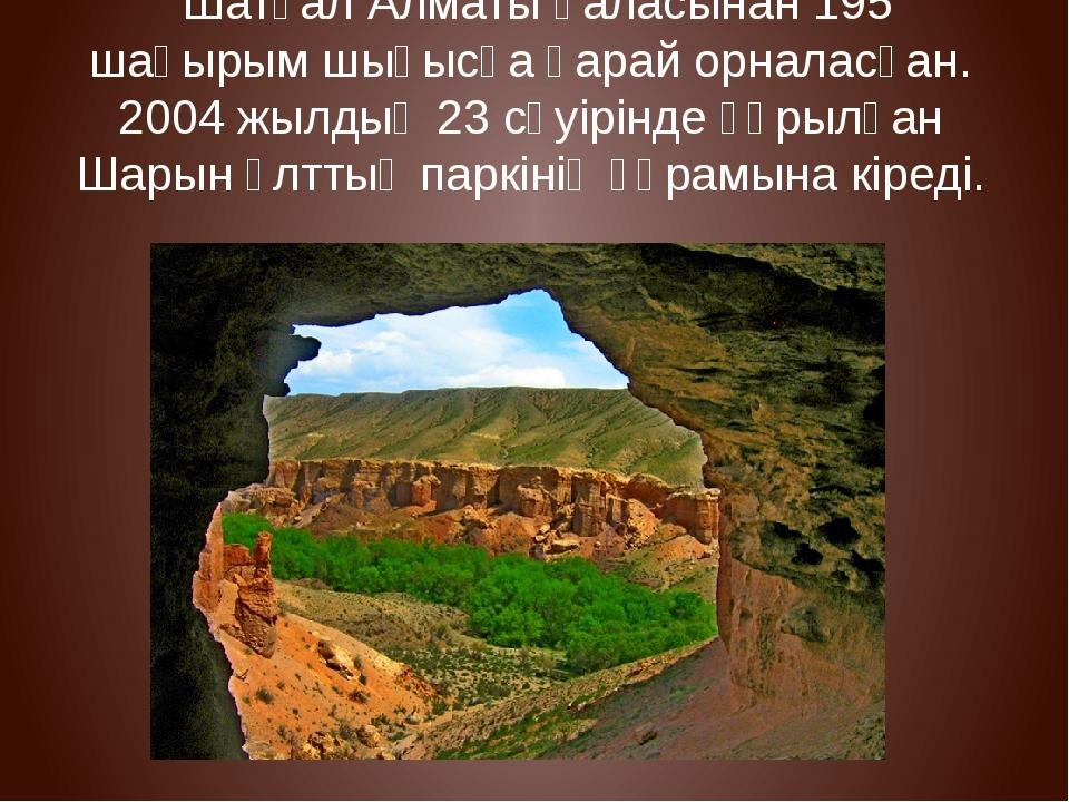 Шатқал Алматы қаласынан 195 шақырым шығысқа қарай орналасқан. 2004 жылдың 23...